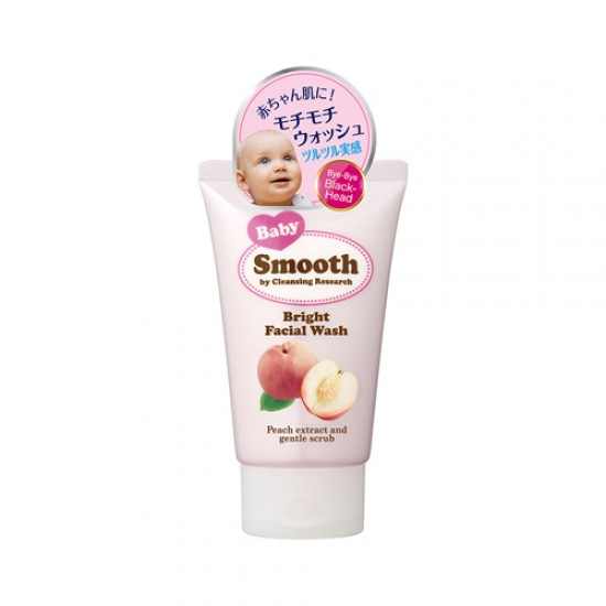 BCL Bright Facial Wash with AHA Baby Smooth