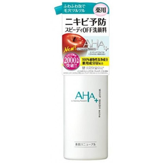 BCL ACNE WHIP FACIAL WASH CLEANSING RESEARCH 100gr