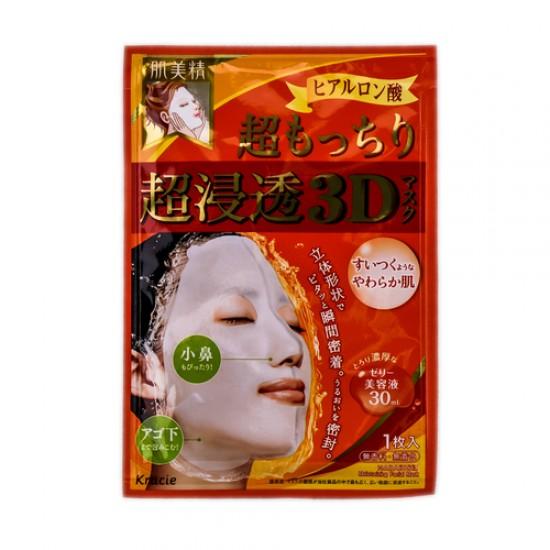 KRACIE HADABISEI FACIAL MASK CLEAR  3D (MOISTURIZING)
