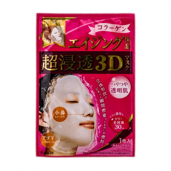 KRACIE HADABISEI FACIAL MASK CLEAR  3D (ANTI AGING CARE)
