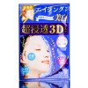 KRACIE HADABISEI FACIAL MASK CLEAR  3D (BRIGHTENING)