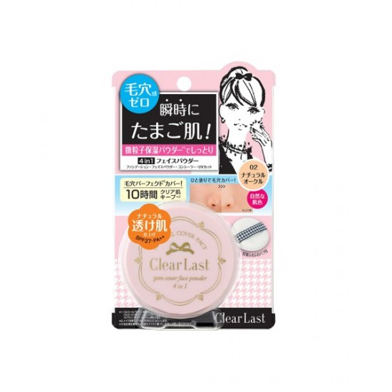 BCL PORE COVER COMPACT POWDER SPF 27 PA++ CLEARLAST #02 NATURAL