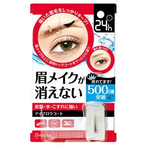 BCL Brow lash Ex Eyebrow coating