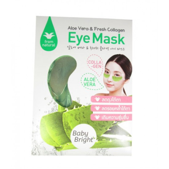 CATHY DOLL ALOE VERA & FRESH COLLAGEN EYE MASK 1 PAIR BABY BRIGHT