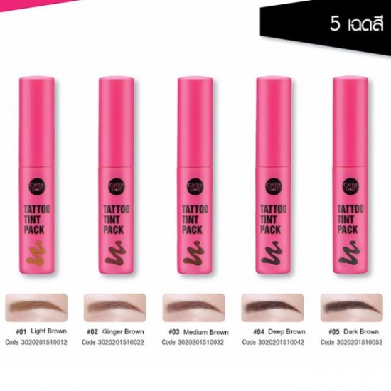 Cathy Doll Tattoo Tint Pack 5.2g