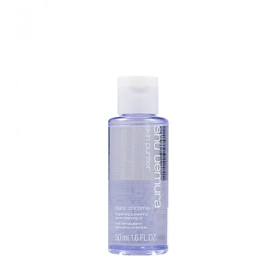 Shu Uemura Cleanser Whitefficient Clear Brightening Gentle Cleansing Oil 50ml