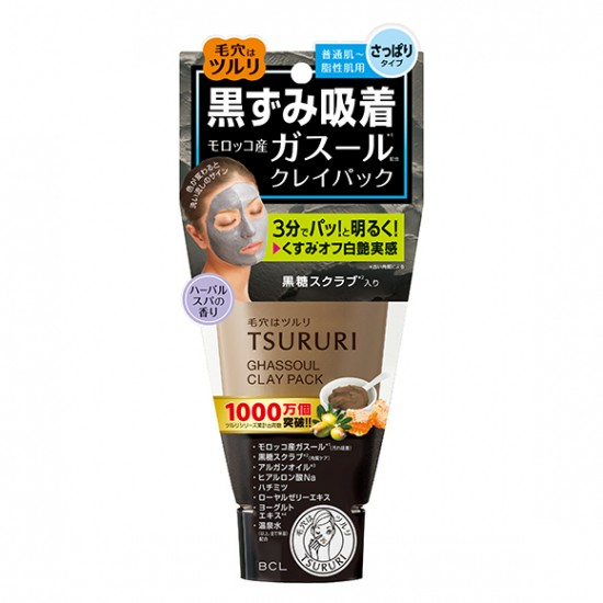BCL FROM JAPAN TSURURI Ghassoul Mineral Clay Pack Morocco Ghassoul & Sugar Argan Oil - 120gr