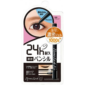 BCL Browlash Ex Slim Gel Pencil Liner (Black) - 0.1gr