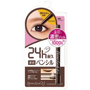 BCL Browlash Ex Slim Gel Pencil Liner (Brown) - 0.1gr