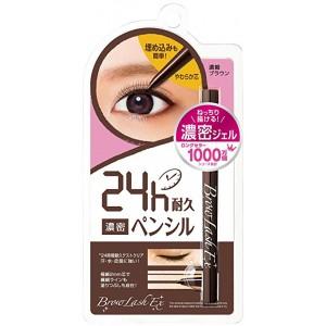 BCL Browlash Ex Slim Gel Pencil Liner (Brown) - 0.1gr
