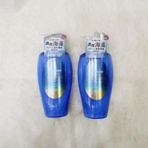 Kose Je L'aime amino algae rich - Deep moist treatment Conditioner - 500ml