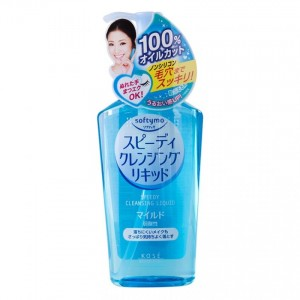 Softymo Kose Cosmeport Speedy Cleansing Oil - 230ml
