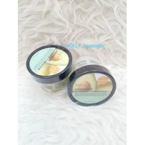 Scentio Avocado Smoothies Facial Scrub - 100ml